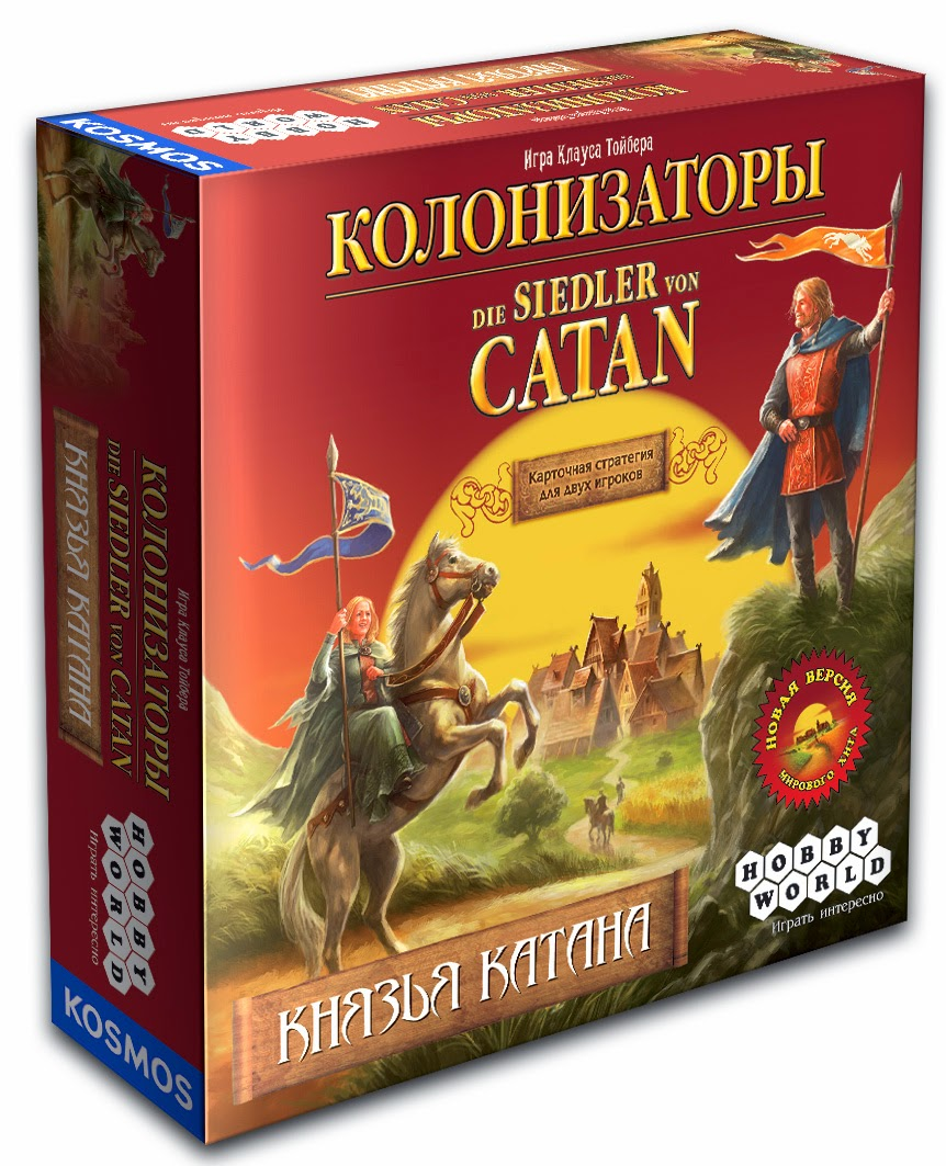 Игры для компании - Настольная игра Колонизаторы. Князья Катана / The Rivals for Catan