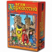 Дети Каркассона / The Kids of Carcassonne