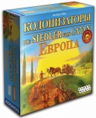 Колонизаторы. Европа / Catan Histories: Merchants of Europe