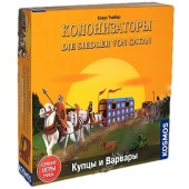 Колонизаторы. Купцы и Варвары / Catan: Traders & Barbarians